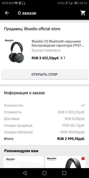 Bluedio V2 Bluetooth headphones Wireless headset PPS12 drivers with microphone high end headphone for phone and music-in Phone Earphones & Headphones from Consumer Electronics on AliExpress