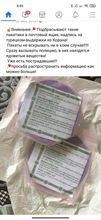 The product corresponds to the quality, works for Russian region. I can note that the stor