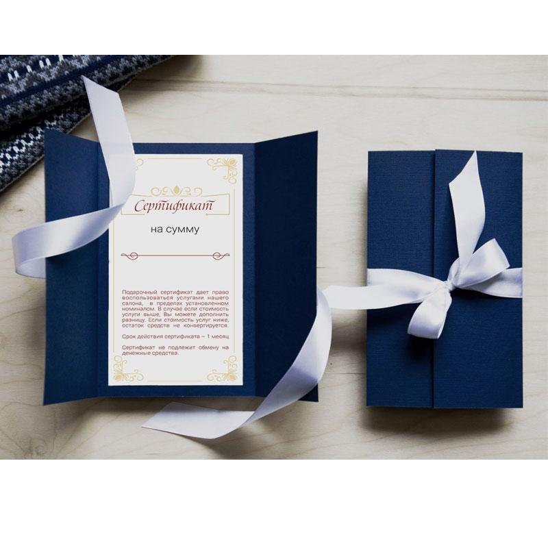 Подарочный сертификат – бумажный конверт, складной, новинка, достойный, элегантный