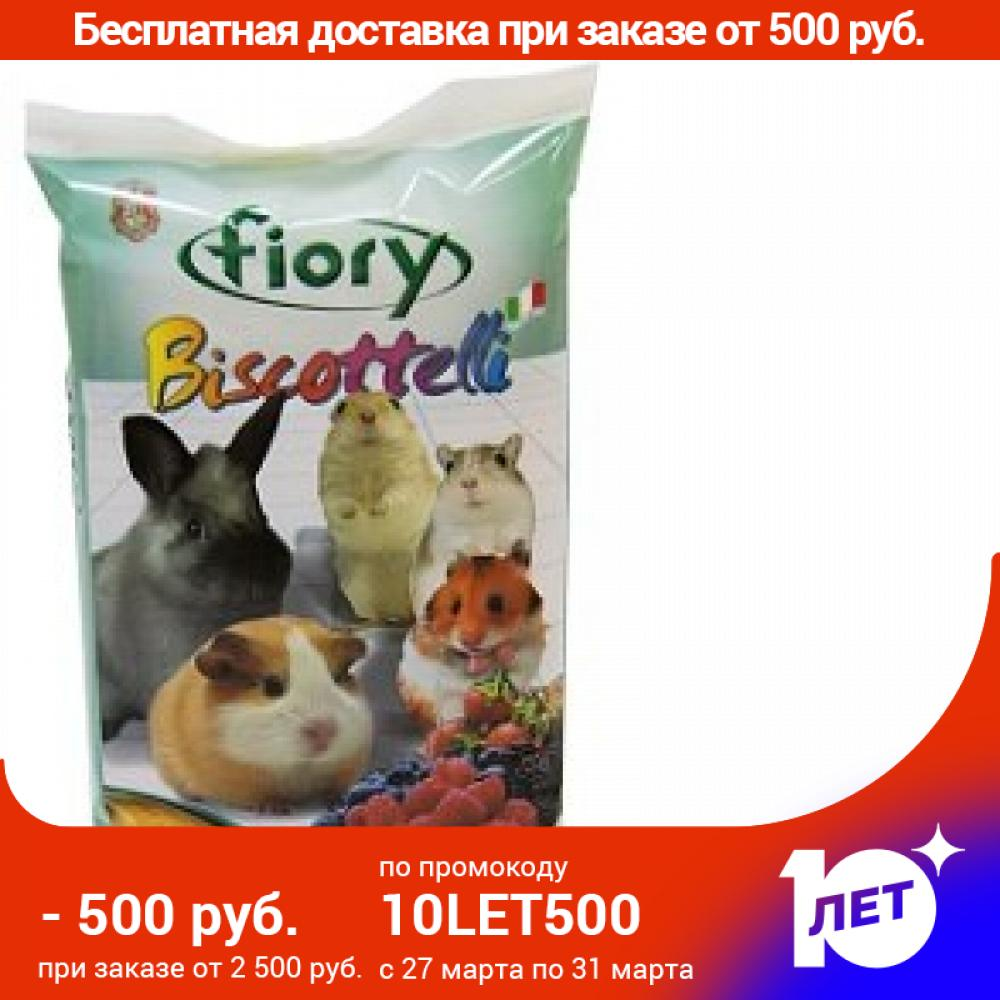 Fiory Biscuits For Rodents With Berries (30g.)