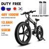 Electric Mountain Bike 1000w Powerful Folding 48v e bikes El Fat Bicycle China Electic Ebike Foldable Chinese 1000 w 26 Inch