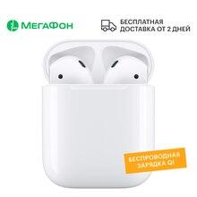 Bluetooth-гарнитура Apple AirPods 2019 с возможностью беспроводной зарядки [Qi, второе поколение, Ростест, новые, офиц.гарантия]