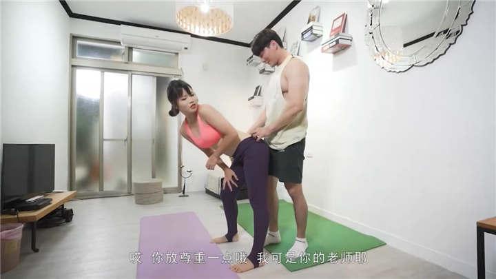 MD映画出品 - 变态瑜伽学生瑜伽垫上G老师[1V/402MB]