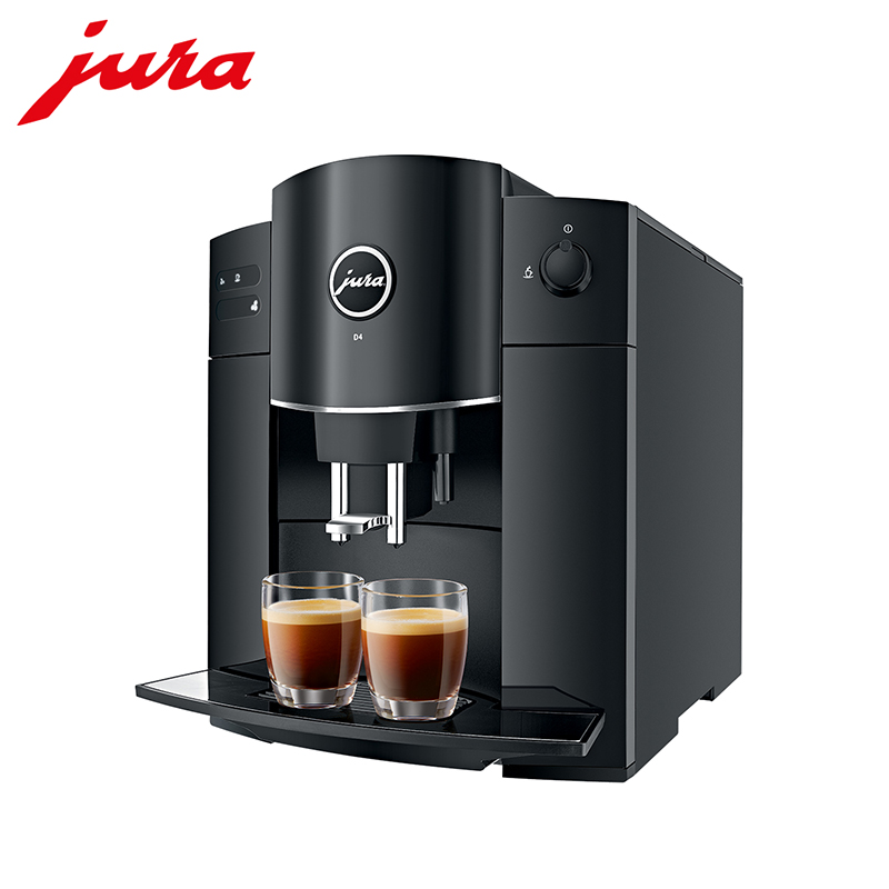 Coffee Machine JURA D4 Piano Black UK (15221)