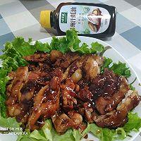 #百变鲜锋料理#照烧鸡的做法图解13
