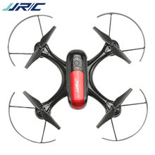JJRC H69 remote control aircraft four axis UAV picture transmission professional HD FPV5.8G aerial photo Offer Super Promotion