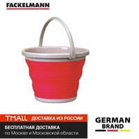 Buckets FACKELMANN Kitchen Home Garden Household Cleaning Merchandises Tools Accessories JV silicone bucket folding, round Multi Folding Bucket Julua VYSOTSKAYA
