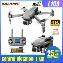 L109 Drone 4K with HD Camera GPS 5G WIFI quadcopter drone pr