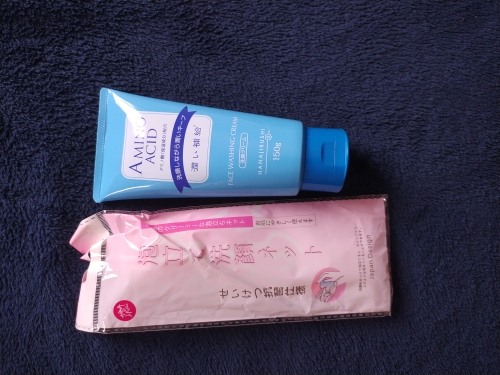 Mild Face Wash Amino Acid Cleanser photo review