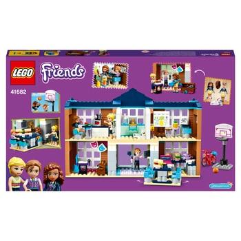 Конструктор LEGO Friends Школа Хартлейк Сити 3