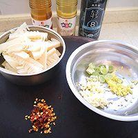 腊八粥与佐粥风味笋片的做法图解1