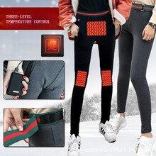 Умная нагревательная одежда модные леггинсы женские электрические нагревательные штаны теплые наколенники теплые штаны