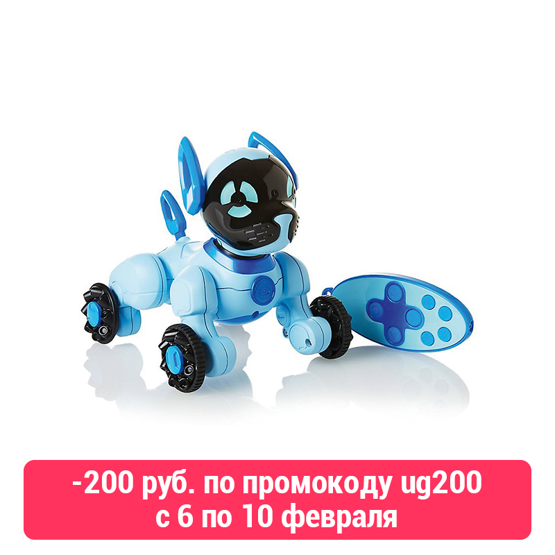 Electronic Pets WowWee 7314003 Tamagochi Robot Toys Interactive Dog Animals Kids MTpromo