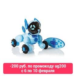 Elektronische Huisdieren Wowwee 7314003 Tamagochi Robot Speelgoed Interactieve Hond Dieren Kids Mtpromo