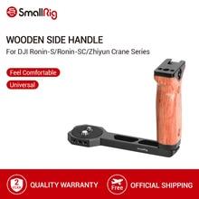 SmallRig Universal Wooden Side Handle for Ronin S/SC/Zhiyun Crane 2/Crane V2 Series Handheld Gimbal Quick Release Handle  2222