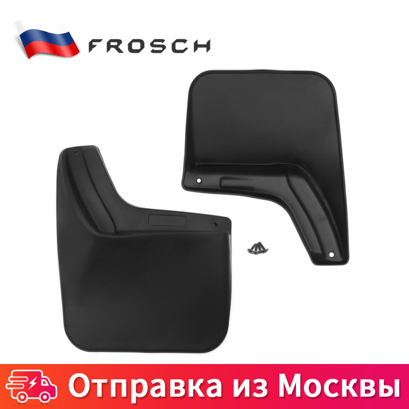 цена на Rear Mud Flaps guard from splashing Mud intimate accessories For RENAULT Sandero 2010 2011 2012 2013 2014
