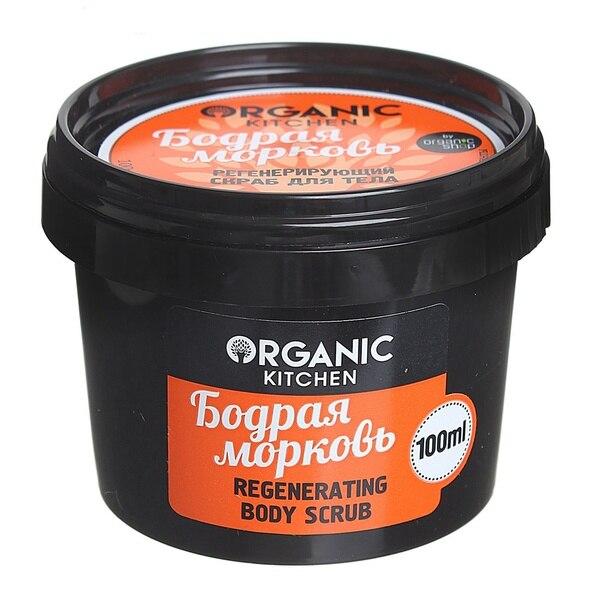 Organic Shop Regenerating Body Scrub
