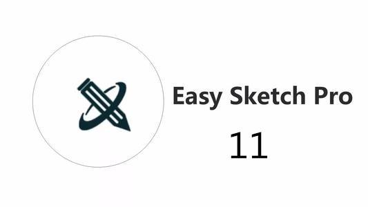 easy sketch pro教程十一:插入声音