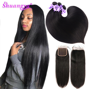 Image 1 - Shuangya Brazilian Straight Hair Bundles With Closure High Quality 4x4 Closure With Bundles 100% Remy 3/4 Bundles With Closure