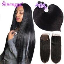 Прямые бразильские пучки волос Shuangya с застежкой высокого качества 4x4 с пряди 100% Реми 3/4 пряди застежкой
