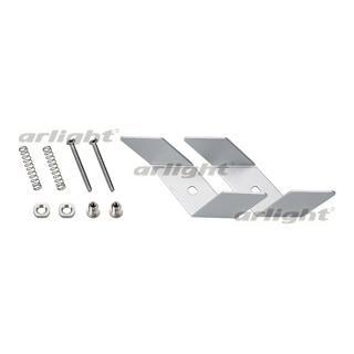 021191 Holder S2-LINIA55-F Set [Metal] Box-1 Set. ARLIGHT-LED Profile Led Strip/ARLIGHT S2-LUX/Zag ^ 05