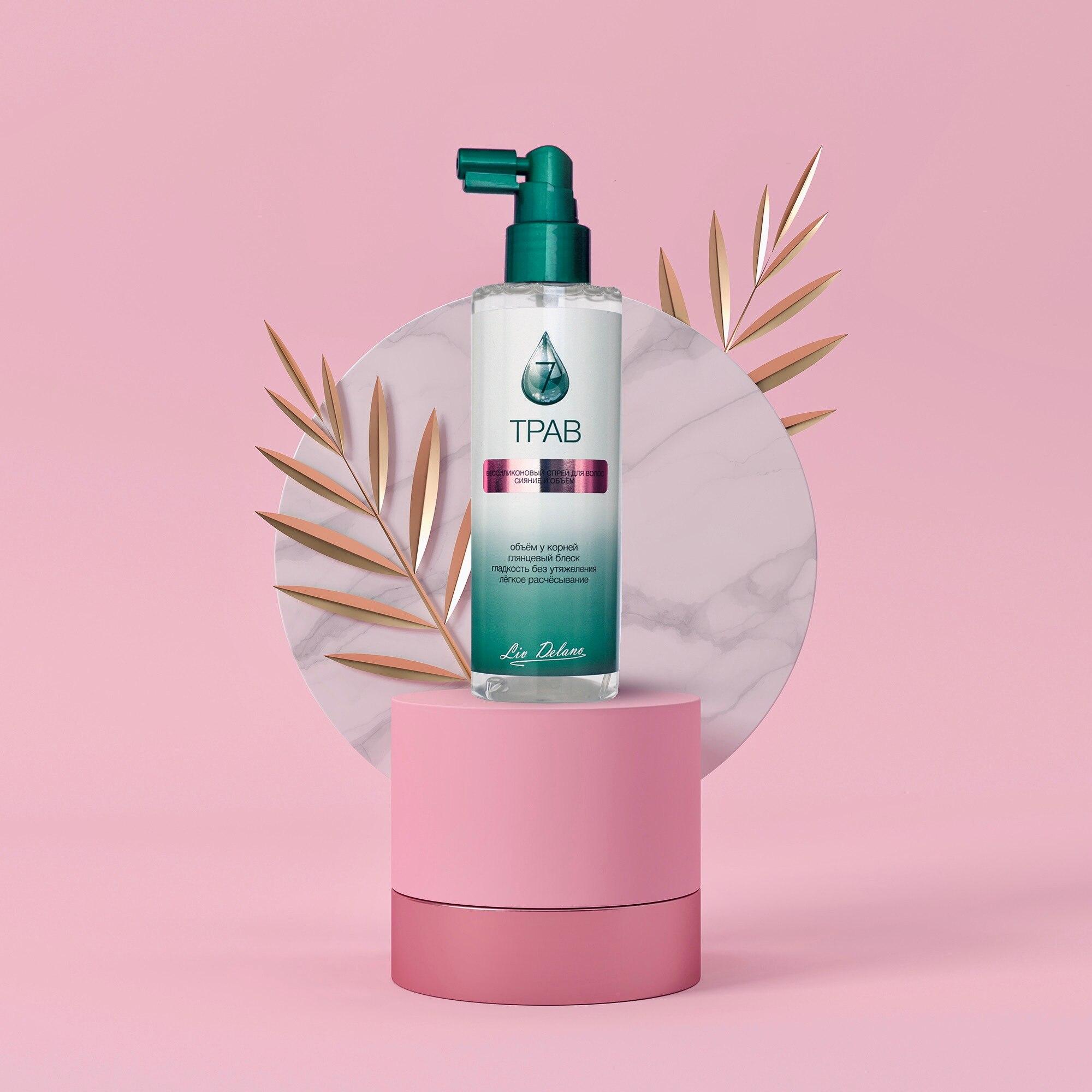 Non-silicone Hair Spray