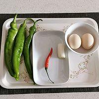 青椒炒鸡蛋#太太乐鲜鸡汁芝麻香油#的做法图解1