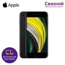 Смартфон Apple iPhone SE 2020 64GB с новой комплектацией  [EAC, Новый, Доставка от 2 дней, Официальная гарантия]