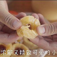 酥皮果酱挞的做法图解12