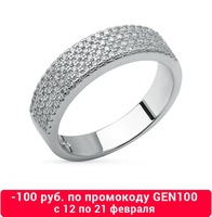 Sterling silver ring with cubic zirconia SUNLIGHT 925
