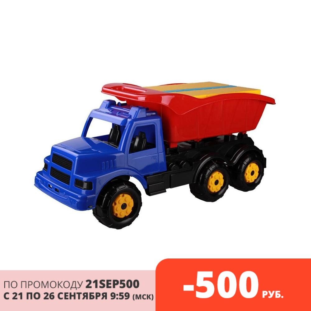 Baby Toys car baby dump truck red blue green orange toys high quality eco-friendly