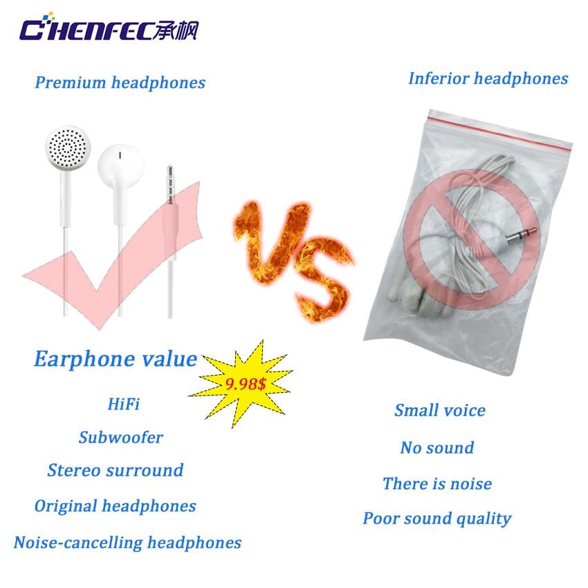 耳机修改版(白色)