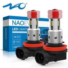Противотуманные фары NAO H11 LED HB4 H8 HB3 H10 8 Вт 9005 лм Авто H16 9006 1860 Blub 4SMD чипы белый Янтарный автомобильный дневной ходовой фонарь
