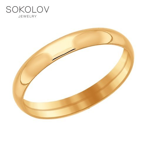 Sokolov Gold Wedding Ring, Fashion Jewelry, 585, Women's/men's, Male/female, Wedding Rings