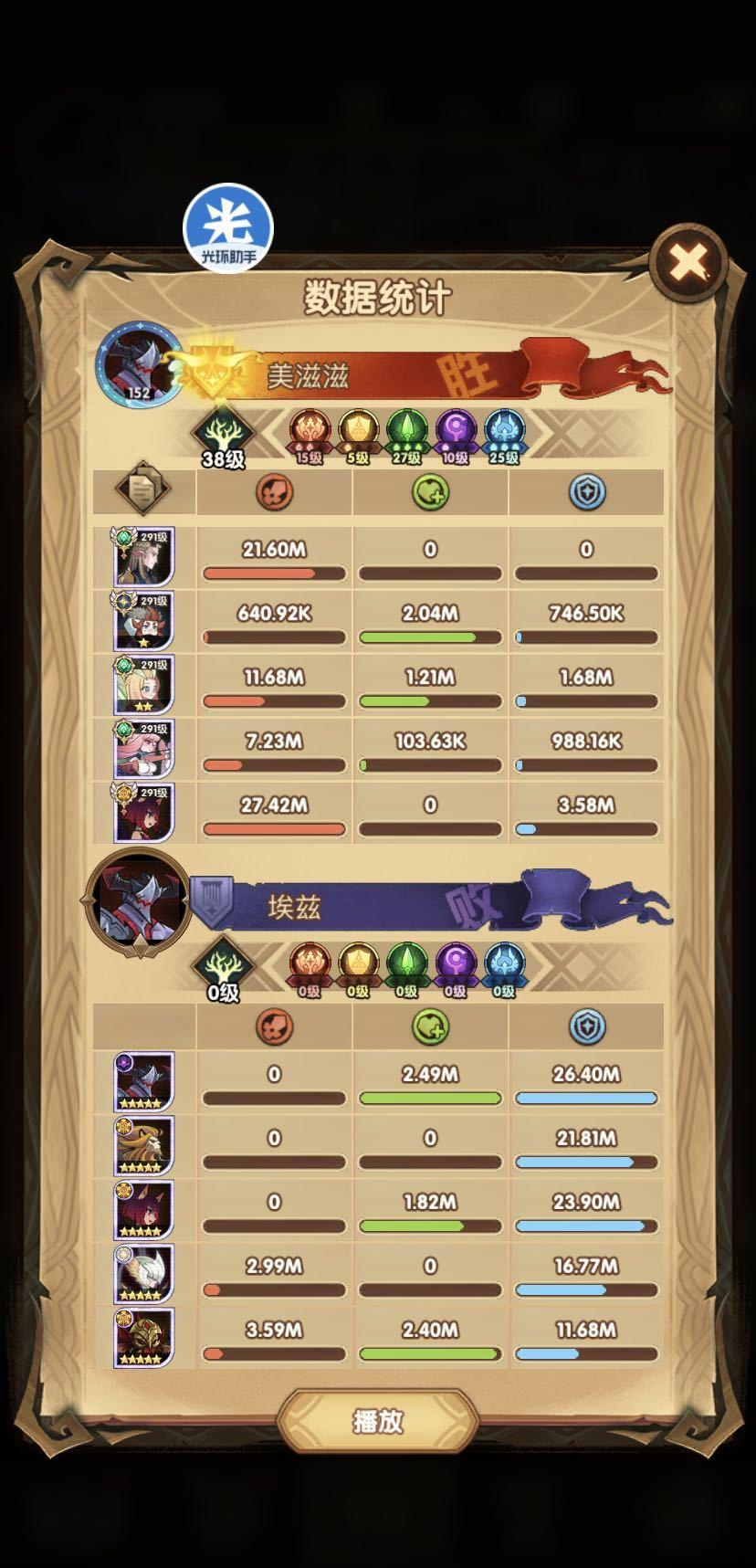 剑与远征:游戏在9月已跌出各大榜单,没有新鲜玩法,还能玩吗?插图