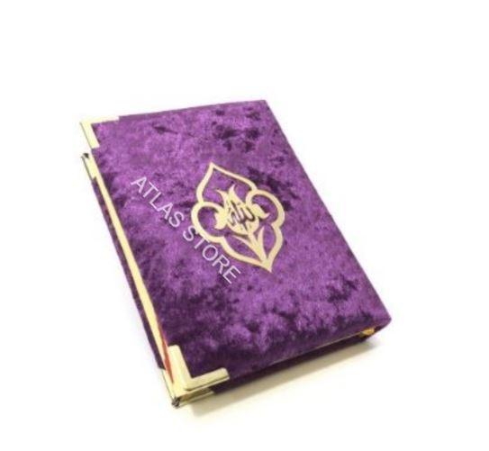 Quran - Kerimler 13 * 17 Cm Velvet Quran