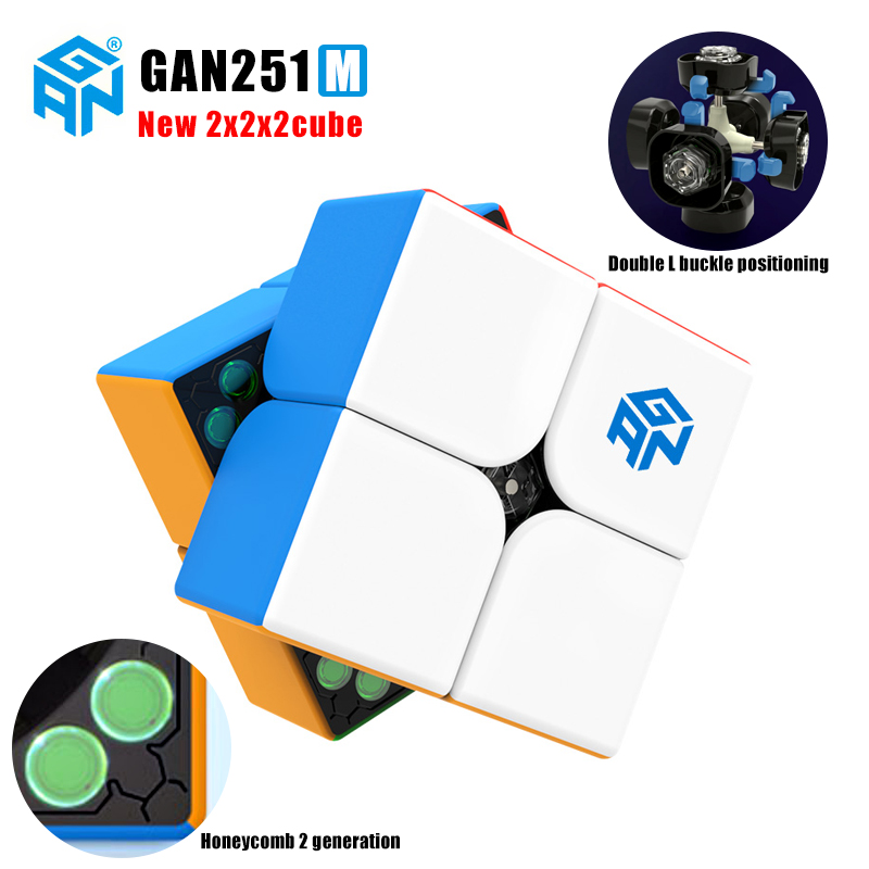 GAN251 M 2x2x2 Magnetic Magic Cube GAN251M 2x2 Magnetic Speed Cube GAN 251 M Cubo Magico Gans 2x2x2 Cube GAN 251M Puzzle Cube