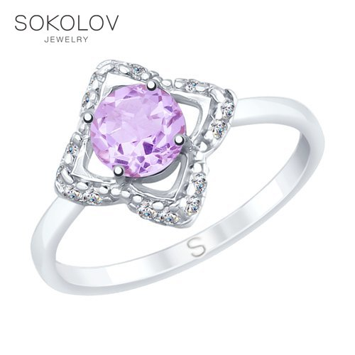Ring. Sterling Silver With Amethyst And Cubic Zirconia Fashion Jewelry 925 Women's/men's, Male/female