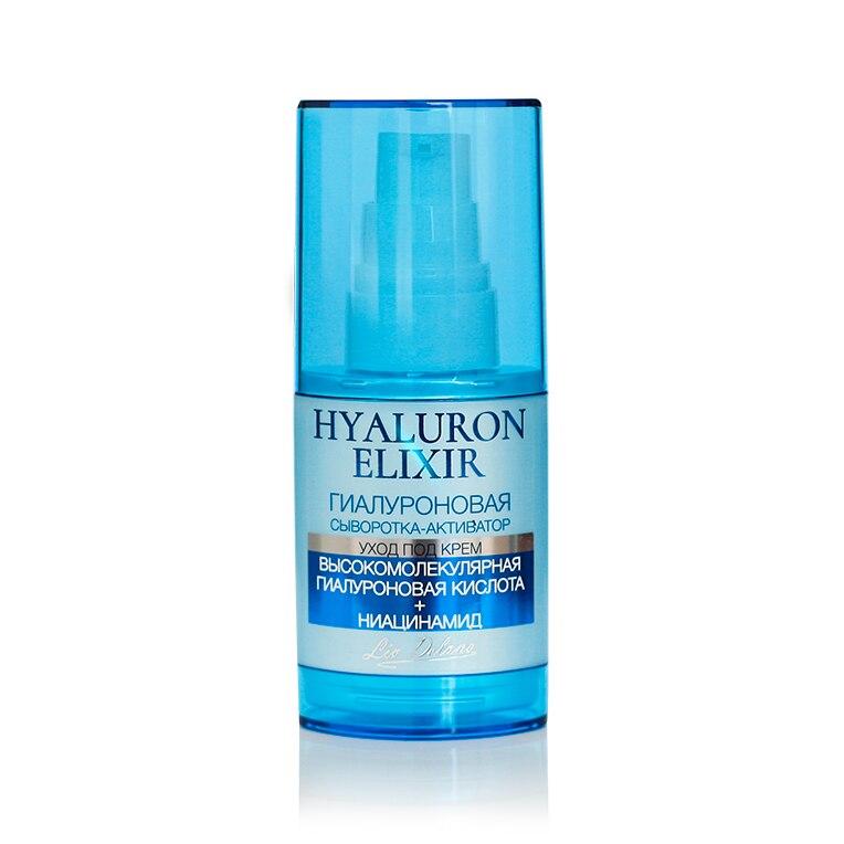 Hyaluron Serum-activator, Hyaluron Elixir Series Exfoliating Gel Facial Scrubs Hyaluronic Acid Facial Cleanser Nourishing Cleanser Moisturizing Face Wash Anti-spot Gel