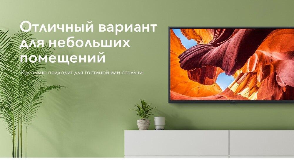 小米商城-小米电视4A-32(俄罗斯版)-Web-概述-2560-栅格化_16