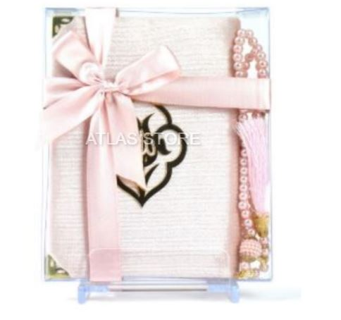 Gift NawlidSets Gift Hajj Umrah Sets Yasin Muslimislamic Gift  سجاد صلاة مسلم هدية إسلامية Sijad Salat Muslim Hadiat 'iislamia