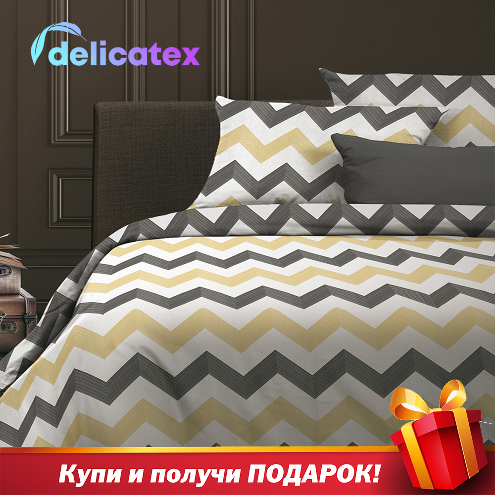 Bedding Set Delicatex 6529-1+6529-2Energy Home Textile Bed Sheets Linen Cushion Covers Duvet Cover Рillowcase