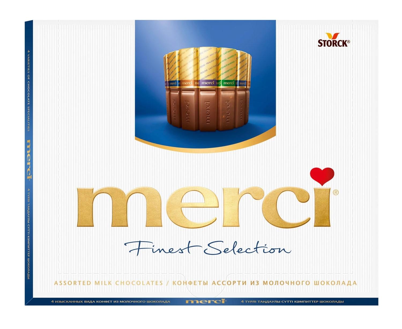 Шоколадные конфеты Merci (Мерси) Ассорти из молочного шоколада ТМ Storck (Шторк)