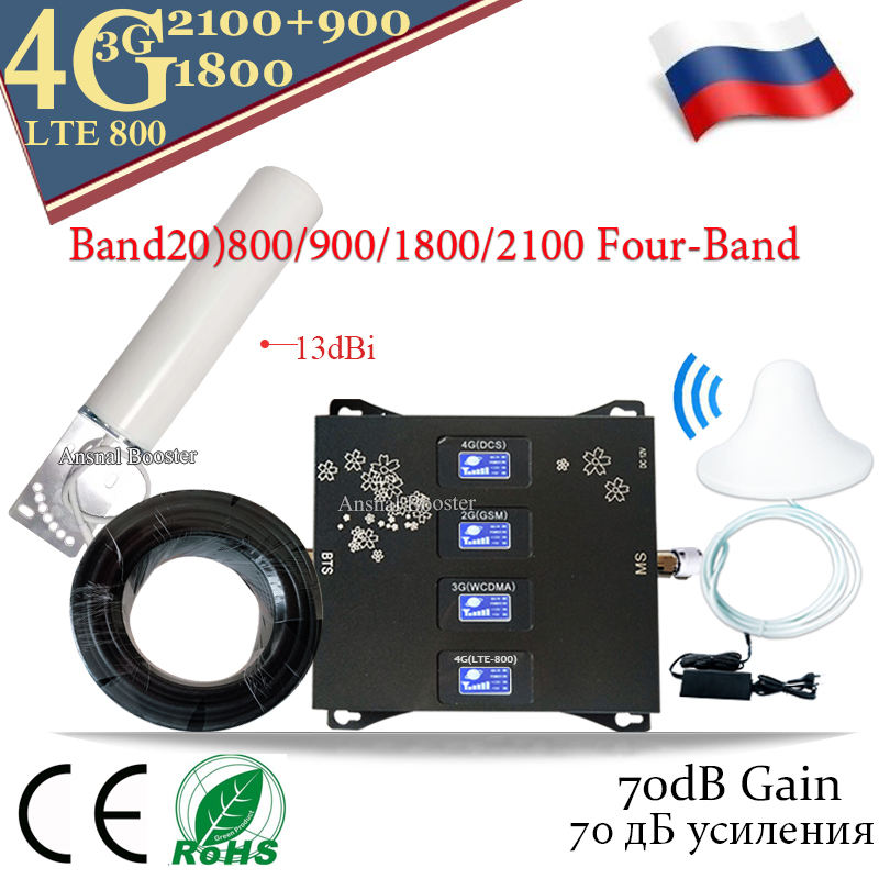 Hot! 4G B20)800 900 1800 2100 Mhz 4G Mobile Signal Amplifier 2G 3G 4G Signal Booster LTE Cellular Repeater GSM DCS WCDMA Set