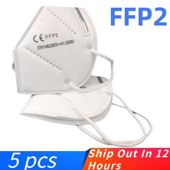 Fast Shiping FFP2 Mask KN95 Protective Dust Face Mask Filter 4-Layer Mouth Masks Cover Reusable Respirator Pm2.5 Mask