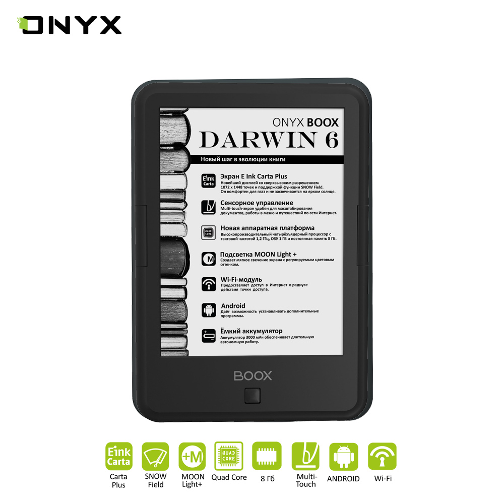 E-book ONYX BOOX DARWIN 6 Reader 3000 mAh, WiFi 8 GB, 4 Core 1,2 GHz CPU, display 6 E Ink Carta 758 × 102, school eReader e book reader onyx boox monte cristo 4