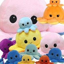 Pieuvre en peluche enfants petite amie doux cadeau belle transformer poupée Kawaii intéressant jouets en peluche cadeau de noël en vente