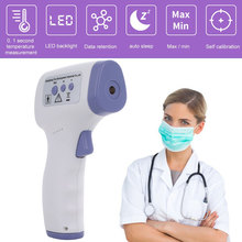 CE/ISO/ROHS Certificated Precision Forehead Thermometer Non Contact Infrared Digital Temperaturer Measure Tool