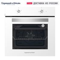 Bulit in Ovens Zigmund & Shtain E 136 W Home Appliances Major Appliances Kitchen Built in Oven White Electric