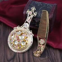 2 шт/компл зеркало для макияжа в китайском винтажном стиле вырезка